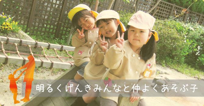 うぬま中央幼稚園